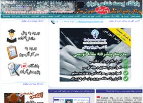 iranbiology.ir