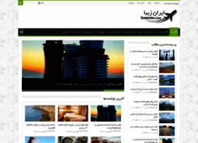 iraneziba.com