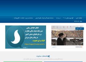 iranianasnaf.ir