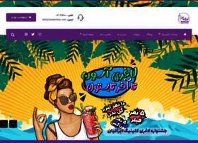 iranianclinic.com