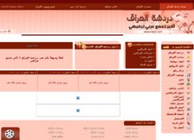 iraq3.com