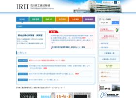 irii.jp
