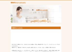 isatc.info