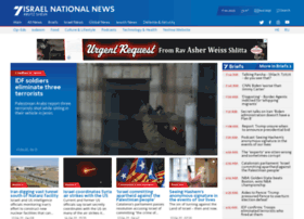 israelnationalnews.com