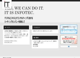 itarchitects.co.jp