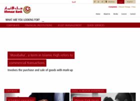 ithmaarbank.com