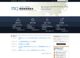 itscj.ipsj.or.jp