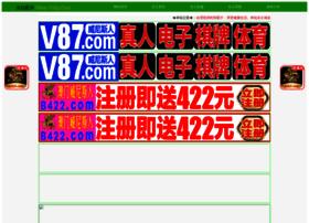 ivlpotenex.com