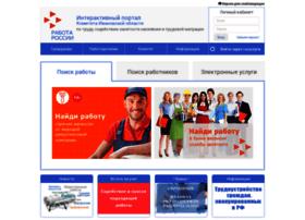 ivzan.ru