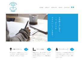 izumi-kikaku.net