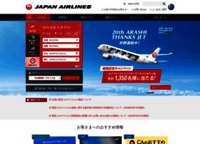 jal.co.jp