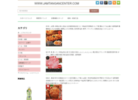 jamtangancenter.com