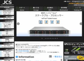 jcsn.co.jp