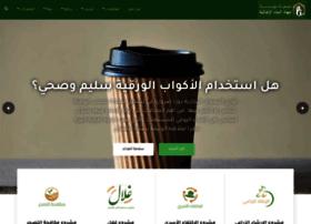 jihadbinaa.org.lb