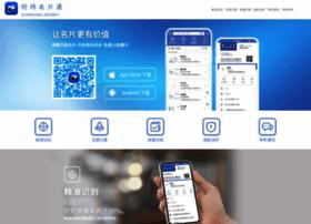 jingwei.com