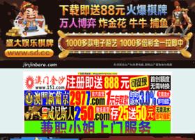 jinjinbara.com