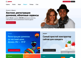 jino.ru