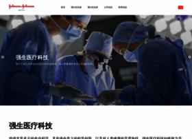 jjmc.com.cn