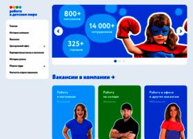 job.detmir.ru