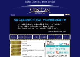 jp.con-can.com