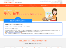 jpki.go.jp