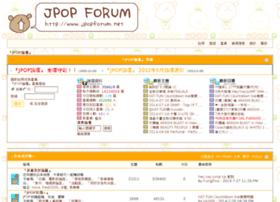 jpopforum.net