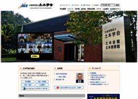 jsce.or.jp