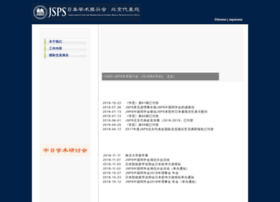 jsps.org.cn