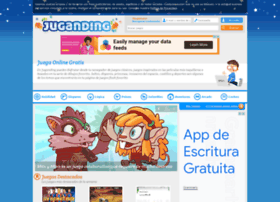 juganding.com