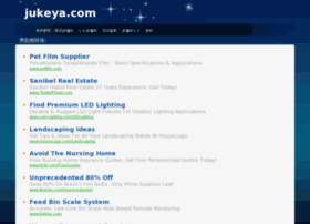 jukeya.com