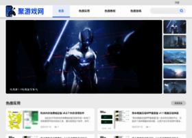 juyouxi.com