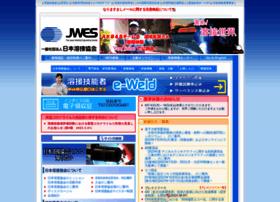 jwes.or.jp