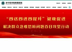 jyfy.com.cn