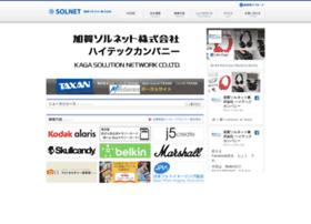 kagaht.co.jp