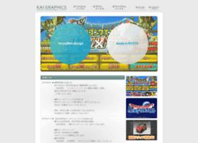 kai-g.co.jp