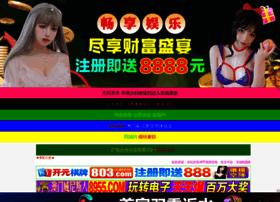 kaixinad.com