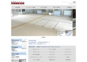kaneso.co.jp