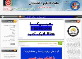 kankoraf.com