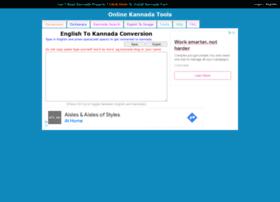 kannada.changathi.com