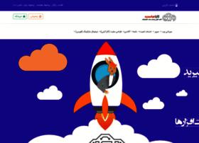 karahost.com