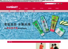 karmarts.com.cn