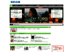 kbs-kyoto.co.jp