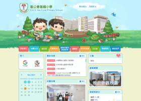keifook.edu.hk