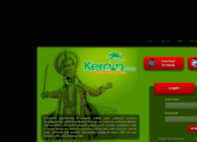 keralatell.net