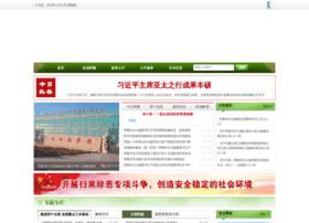 kerqin.gov.cn