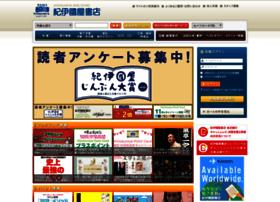kinokuniya.co.jp
