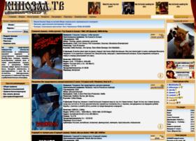 online film ru kostenlos