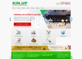 kinup.ru