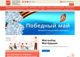 kipk.ru