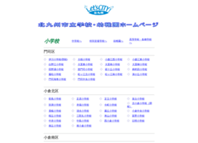 kita9.ed.jp